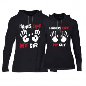 Hanorace pentru cupluri Hands Off negru