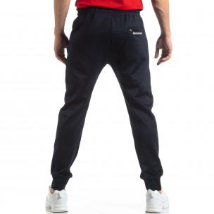 Pantaloni sport de bărbați Marshall Angel albaștri  2
