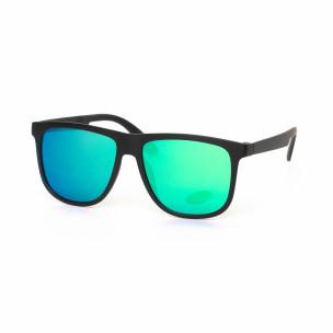 Ochelari de soare Traveler în albastru-verde tip oglindă