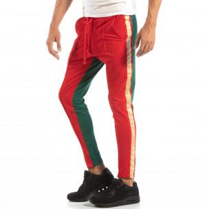 Jogger pentru bărbați în roșu și verde cu benzi și fermoare