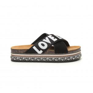Papuci de dama negri cu platformă LOVE
