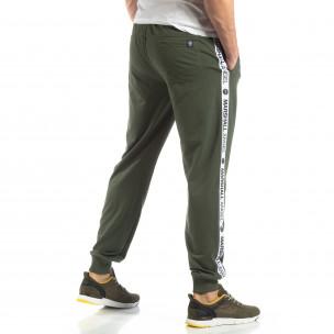 Pantaloni sport de bărbați verzi cu logo și benzi