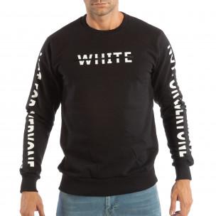 Bluză neagră matlasată pentru bărbați WHITE