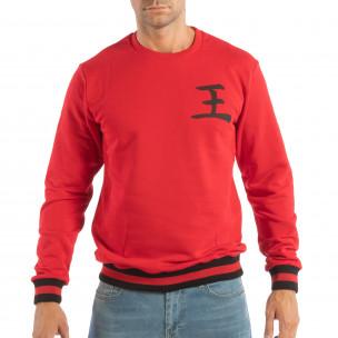 Bluză roșie matlasată pentru bărbați cu imprimare pe spate