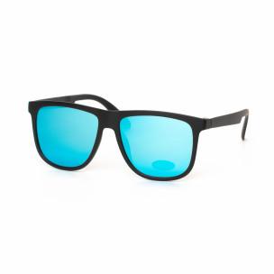 Ochelari de soare Traveler în albastru tip oglindă