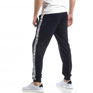 Pantaloni sport de bărbați albaștri cu logo și benzi