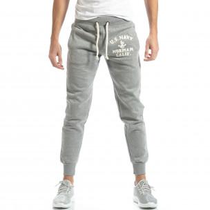Pantaloni sport matlasați gri U.S.Navy pentru bărbați  2