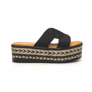 Papuci de dama negri împletite cu platformă