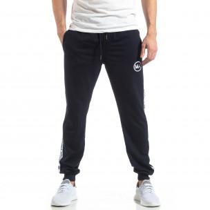 Pantaloni sport de bărbați albaștri cu logo și benzi  2