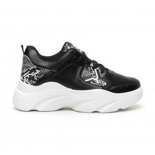 Pantofi sport de dama negri cu talpă voluminoasă LA Donna Moda