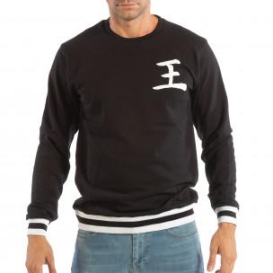 Bluză neagră matlasată pentru bărbați cu imprimare pe spate