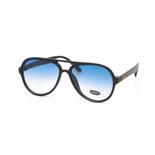 Ochelari de soare albaștri tip Aviator