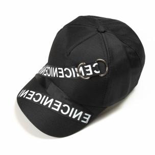 Șapcă neagră cu inscripții albe