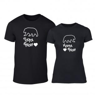Tricouri pentru cupluri Papa Bear Mama Bear negru
