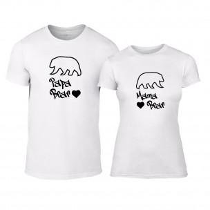 Tricouri pentru cupluri Papa Bear Mama Bear alb