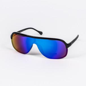 Ochelari de soare bărbați Renato albastră
