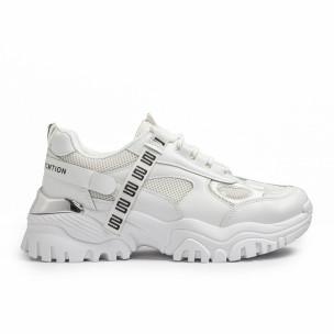 Pantofi sport de dama Maira albe