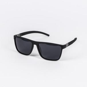 Ochelari de soare bărbați Aedoll neagră