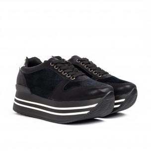 Pantofi sport de dama Martin Pescatore negre 2