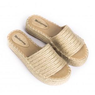 Papuci de dama Wellspring bej 2