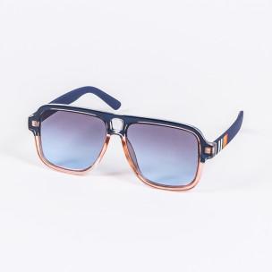 Ochelari de soare bărbați Aedoll albastră