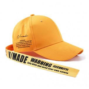 Șapcă bărbați FM galbenă