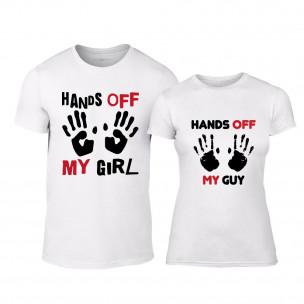 Tricouri pentru cupluri Hands alb TEEMAN