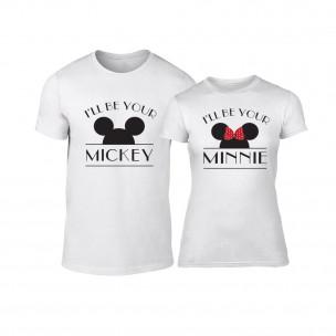 Tricouri pentru cupluri I Will Be Your alb TEEMAN