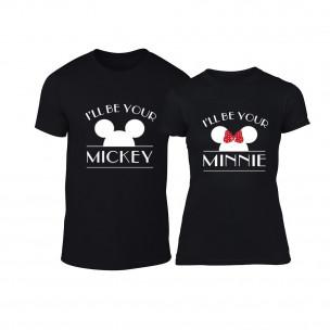 Tricouri pentru cupluri I Will Be Your negru TEEMAN