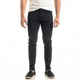 Pantaloni bărbați Bruno Leoni negri