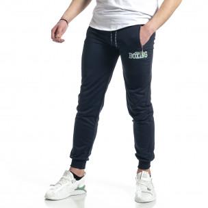 Pantaloni sport bărbați Feel albastru
