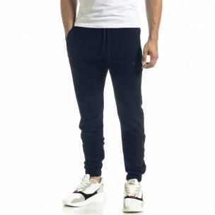 Pantaloni sport bărbați Breezy albastru