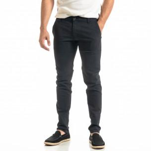 Pantaloni bărbați Bruno Leoni albaștri