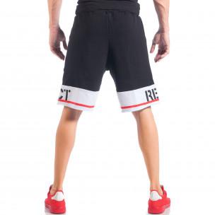 Pantaloni scurți negri Respect pentru bărbați   2
