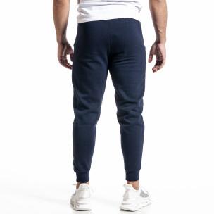 Pantaloni sport bărbați Alkimia albastru  2