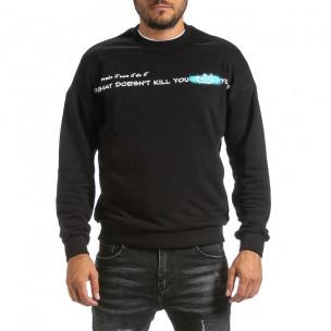Bluză bărbați Breezy neagră