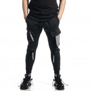 Pantaloni sport bărbați Adrexx negru