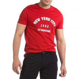 Tricou bărbați Hey Boy roșu