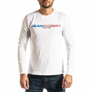 Bluză bărbați New Dream albă