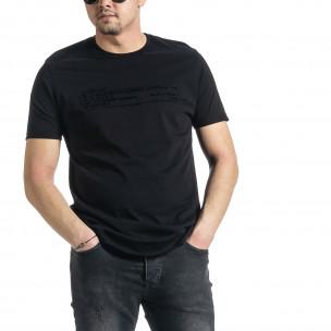 Tricou bărbați Breezy negru