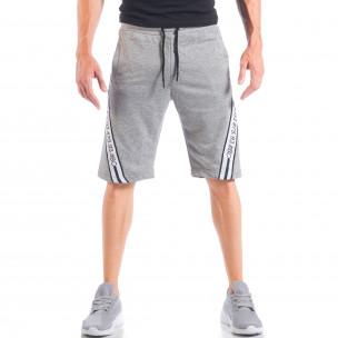 Pantaloni scurți gri #Dream# pentru bărbați