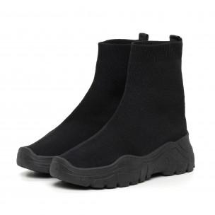 Pantofi sport de dama Basic Slip-on cu talpă neagră 2