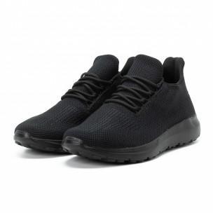 Adidași All black pentru bărbați model ușor 2