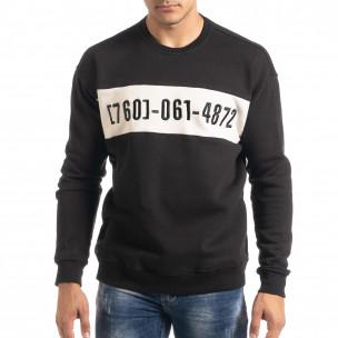 Bluză neagră flaușată tip hanorac