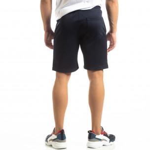Pantaloni scurți de sport albaștri cu benzi pentru bărbați  2