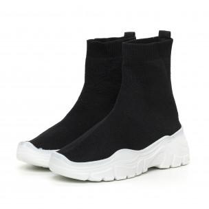 Pantofi sport de dama Basic Slip-on cu talpă albă 2
