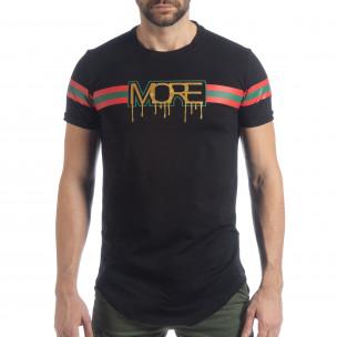 Tricou pentru bărbați negru More Life Stripe  2