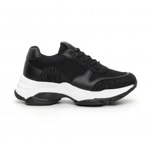 Pantofi sport de dama negri cu talpă voluminoasă
