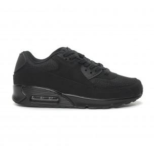 Pantofi sport de dama negri cu pernă de aer