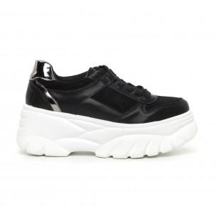 Pantofi sport Chunky negri pentru dama
